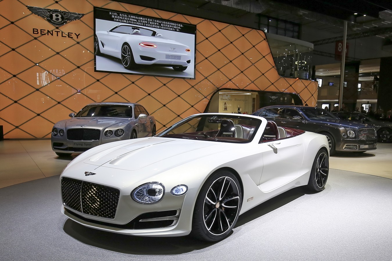 The bentley exp 12 speed 6e for The bentley